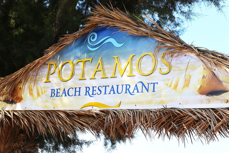 potamos beach (2)a